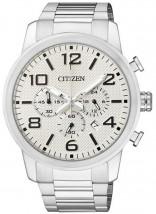 CIAN8050-51A