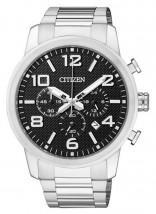 CIAN8050-51E