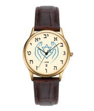 שעון יד קלאסי עם מגן דוד וידיים