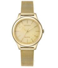 שעון מוזהב לאישה סולארי ללא סוללה